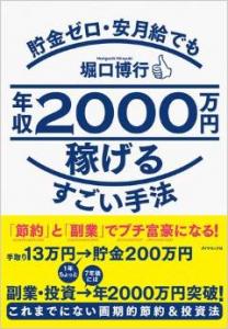 20140915